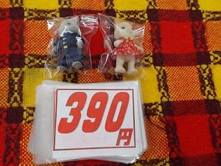 中古品のシルバニアの人形390円