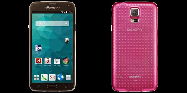 Samsung Galaxy S5 Pink