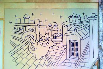 Sunday Street Art : Monsieur Chat - avenue Simon Bolivar - Paris 19