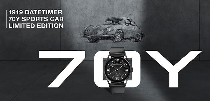 Porsche Design - 1919 Datetimer 70Y Sports Car Limited Edition 販売開始