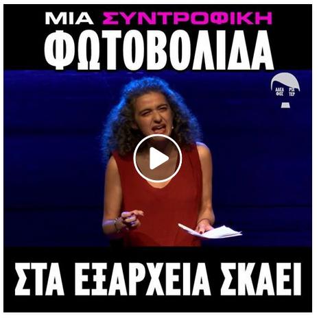 https://www.facebook.com/adelfosrixter/videos/vb.130880877539322/146345129326230/?type=2&theater