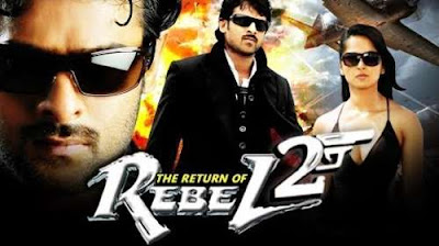 The Return Of Rebel 2 2017 Hindi Dubbed 720p WEBRip 900mb world4ufree.to , South indian movie The Return Of Rebel 2 2017 hindi dubbed world4ufree.to 720p hdrip webrip dvdrip 700mb brrip bluray free download or watch online at world4ufree.to