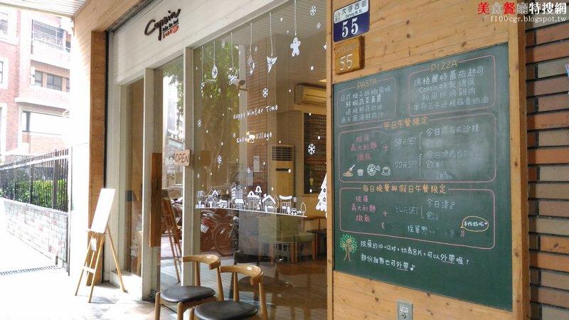 [中部] 台中市西屯區【Copain】東京名店駐台 日本主廚展現道地日本風味義式料理