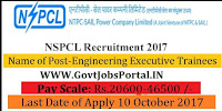 NTPC Sail Power Company Private Limited Recruitment 2017– Engineering Executive Trainees