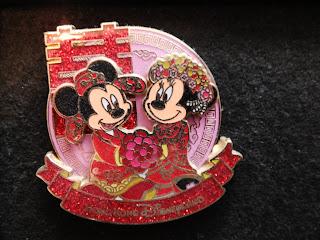 Hong Kong Diseyland Pin Mickey and Minnie