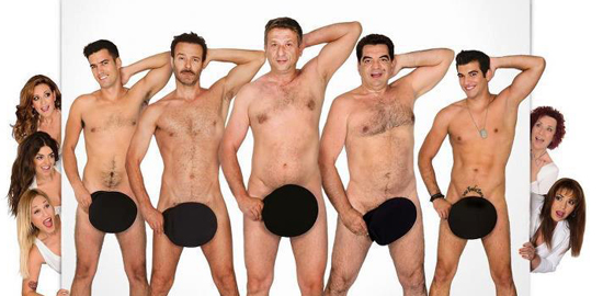 Ο Γιάννης Τσιμιτσέλης στο Newpost: «Μας έκοψαν την παράσταση λόγω γυμνού. Είναι βλακώδες»!