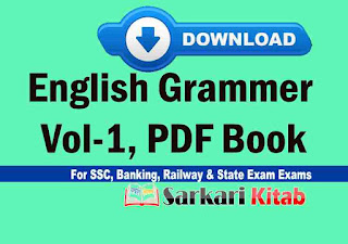 Paramount-English-Volume-1-pdf-Book