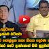 Derana Sanka Indrajith Old Video From Parliament Jokes