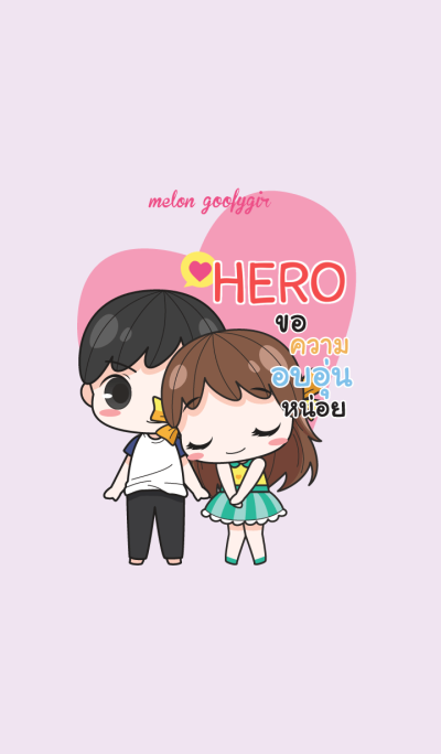HERO melon goofy girl_V10 e