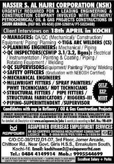 NSH Saudi Arabia Oil & Gas project jobs