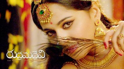 Anushka Shetty Telugu Movie Rudhramadevi ( 2015) Pictures