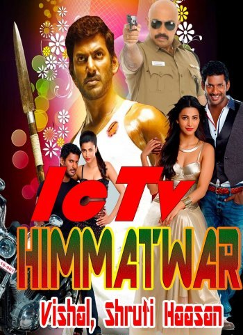 Himmatwar 2016 Hindi Dubbed Movie Download