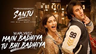 Main Badhiya Tu Bhi Badhiya Song Lyrics