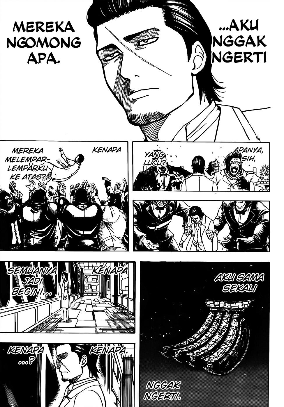 Gintama Chapter 693-4
