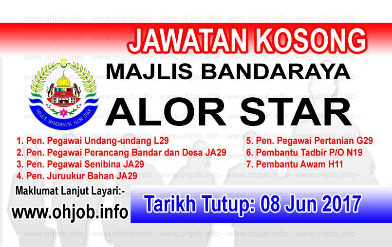 Jawatan Kerja Kosong MBAS - Majlis Bandaraya Alor Setar logo www.ohjob.info jun 2017