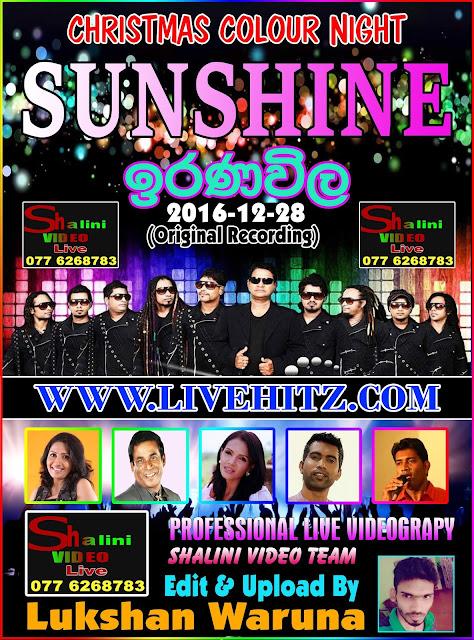 SUNSHINE LIVE IN IRANAVILA 2016-12-28