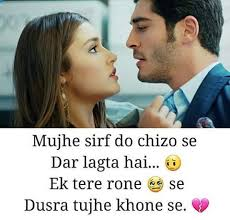 Dard Bhari Hindi Shayarifor Girlfriend