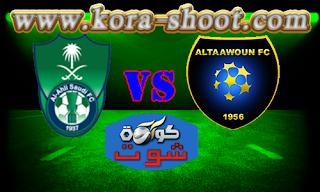 مشاهدة مباراة الاهلي والتعاون بث مباشر 28-01-2019 الدوري السعودي