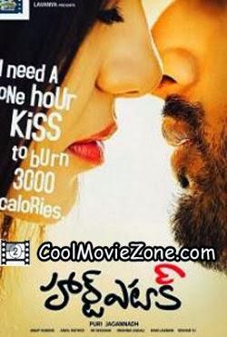 Heart Attack (2014) Telugu Movie
