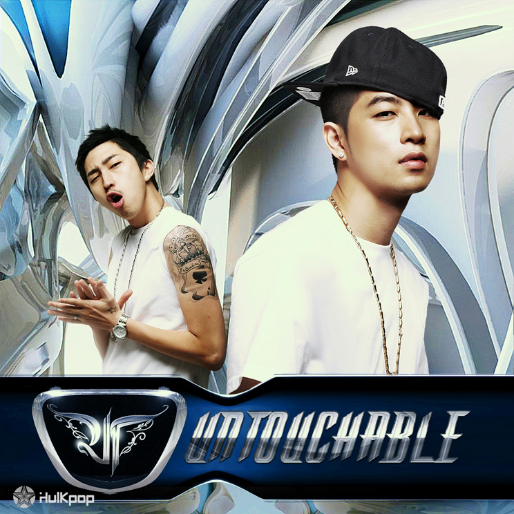[EP] Untouchable – Untouchable Mini Album 1st