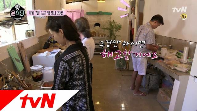 《尹食堂》2號店即將開張 申久爺爺開始加入打工