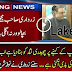 Nawaz Sharif Telephoned Asif Zardari and Asked his Help