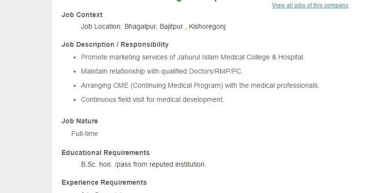 Jahurul Islam Medical College Hospital Position Marketing – Marketing Officer Job Description