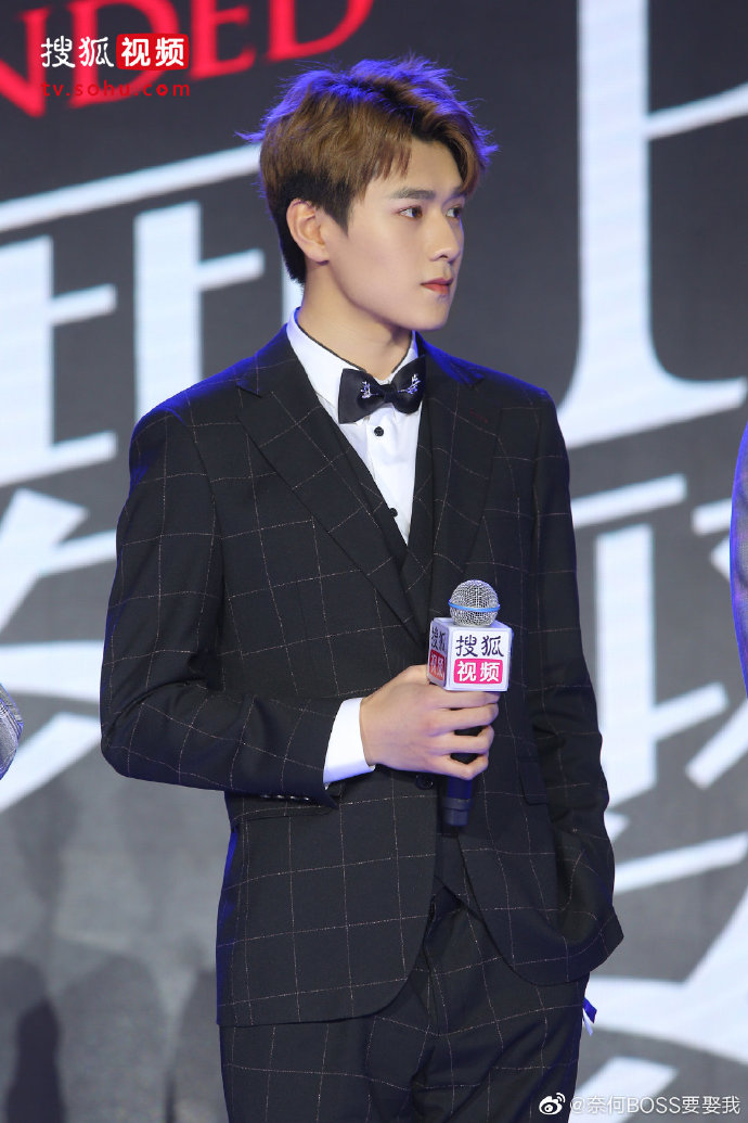 Cast Returns for Well Intended Love Sequel Announced by Sohu