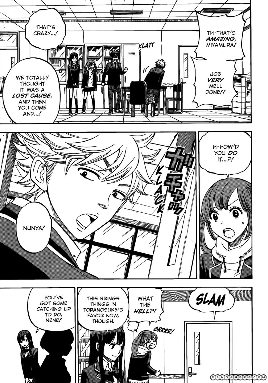 Yamada-kun to 7-nin no Majo 5