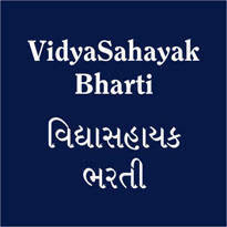 GSEB 3262 Vidyasahayak Bharti 2018 (Std 6 to 8 Gujarati Medium)