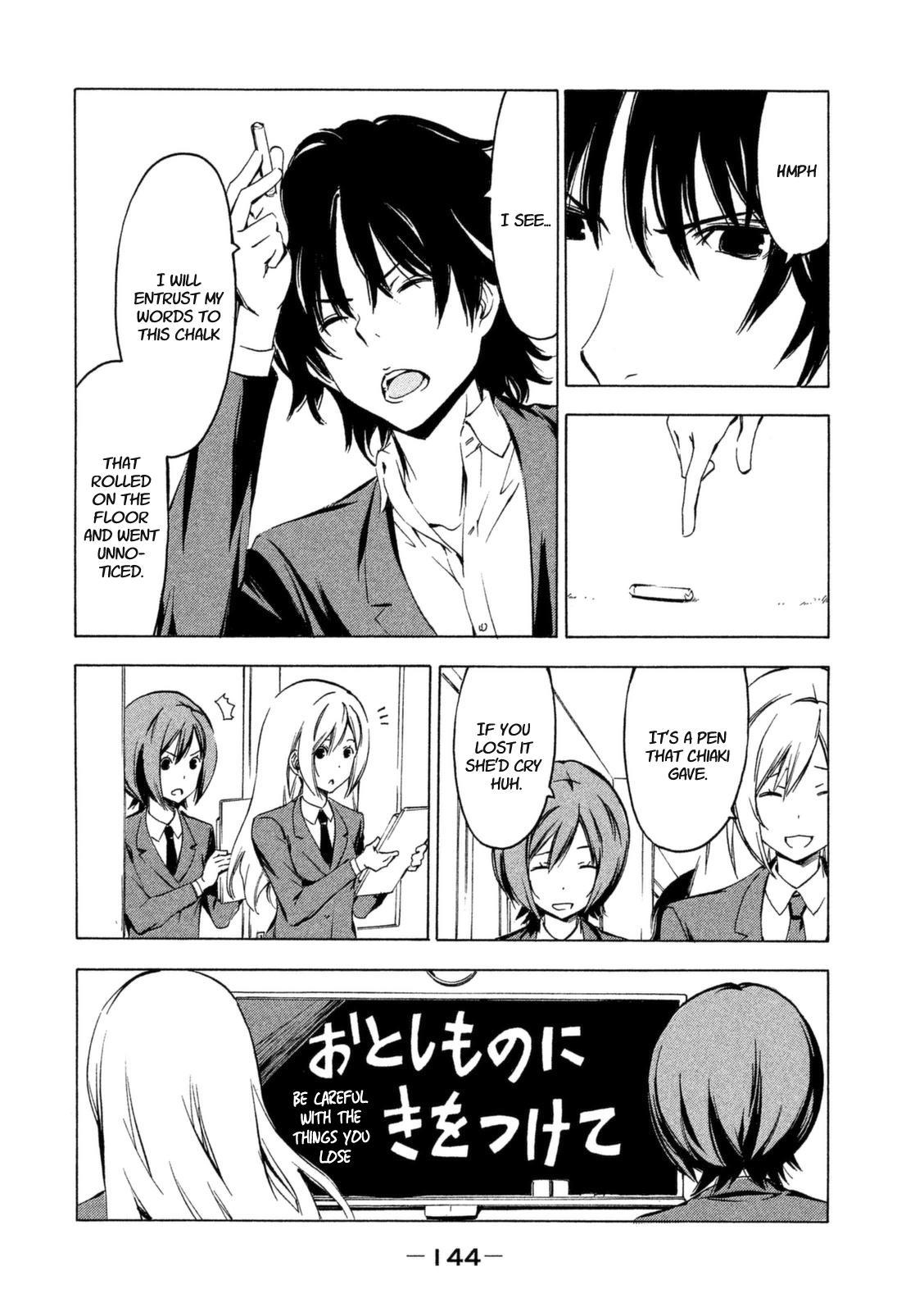 Minami-ke - Chapter 219