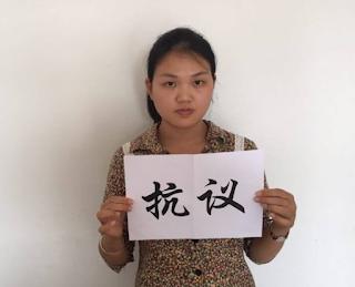 张丽芳:张丽芳遭身份标识被违法继续盘问案庭审通报
