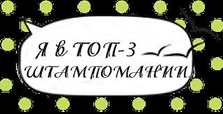 Баннер ТОП-3