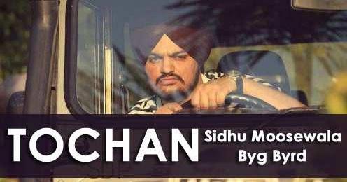 😍 Tochan song video download djjohal | Tochan (Original) Sidhu