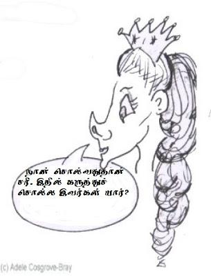 நிஜ வாழ்விலும் எழுத்துலகிலும் விமர்சனங்களை எதிர்கொள்ளல். (2/6)