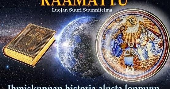 Apokryfiset Kirjat