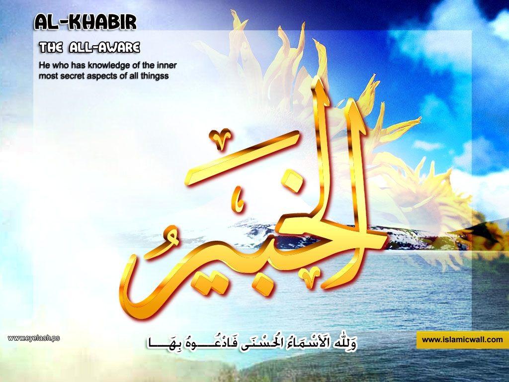 S Name Ka Wallpaper: ISM E AZAM: Ya Khabiro Ka Amal
