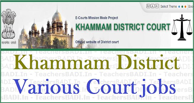 Khammam District Court jobs,various posts,recruitment