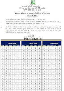 JSSC ASEQ Answer sheet