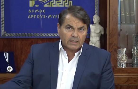 Δήμαρχος Άργους Μυκηνών: Όπως πάντα ο κ.Σκουρλέτης ρίχνει τις ευθύνες αλλού (βίντεο)