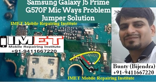 Samsung Galaxy J5 Prime G570F Mic Problem Solution Jumper