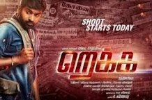 Watch Rekka (2016) DVDScr Tamil Full Movie Watch Online Free Download
