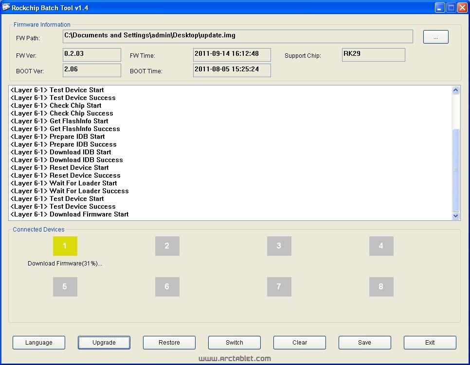 Rockchip firmware download