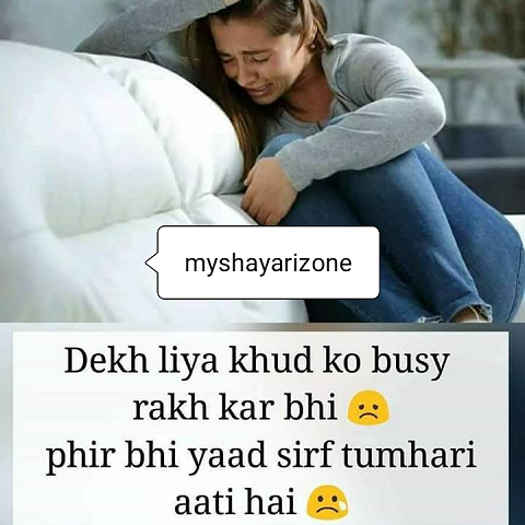 Sad Yaadein Shayari Image