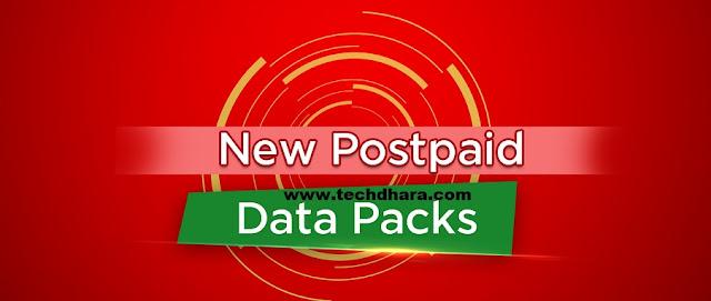 Robi postpaid internet data packs (New)