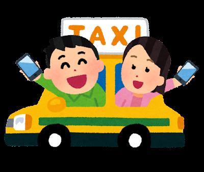 タクシーに相乗りする人たちのイラスト