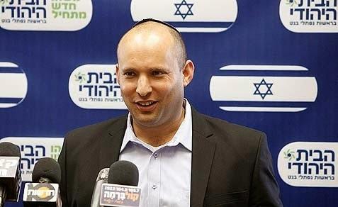 """Una nueva organización no gubernamental se creó para distribuir fondos a grupos judíos en el extranjero. """"La nueva iniciativa marcará el comienzo de una relación de mayor colaboración entre los Judíos en Israel y en la Diáspora"""", dijo Naftali Bennett Ministro."""
