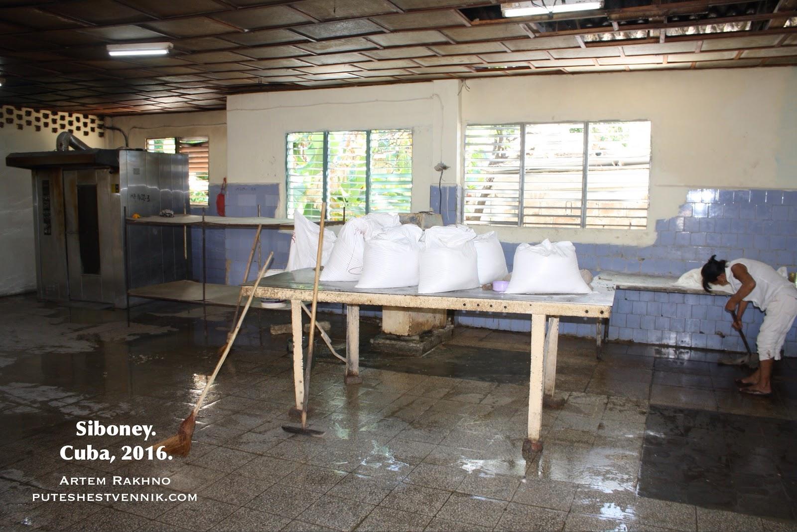 Внутри пекарни на Кубе