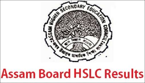 Assam HSLC result-2018/25th may