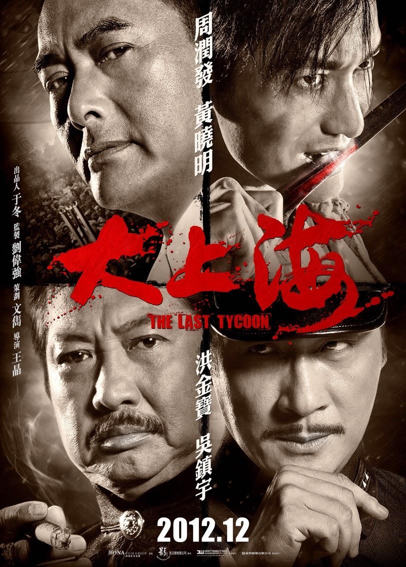 The Last Tycoon เจ้าพ่อเซี่ยงไฮ้คนสุดท้าย [HD][พากย์ไทย]